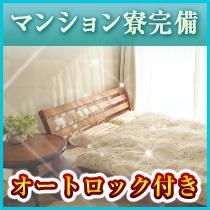 横浜市/関内/曙町・横浜プラチナの求人用画像_03