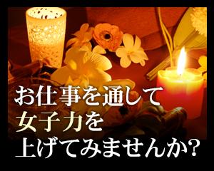 アロマギルド 沼津店_画像02