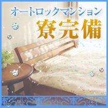 品川/五反田/目黒・白金プラチナの求人用画像_02