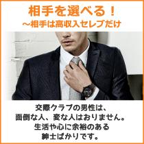 三宮・ユニバース倶楽部 神戸の求人用画像_01