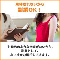 三宮・ユニバース倶楽部 神戸の求人用画像_03