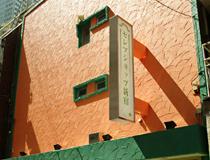 新宿/歌舞伎町・セレブショップ新宿 (東京ハレ系)の求人用画像_01