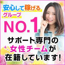品川/五反田/目黒・広尾アロマプリンセスの求人用画像_01