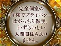 キタ(梅田/兎我野…)・KIREIの求人用画像_01