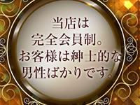 キタ(梅田/兎我野…)・KIREIの求人用画像_02