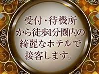 キタ(梅田/兎我野…)・KIREIの求人用画像_03