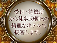 KIREI_画像03