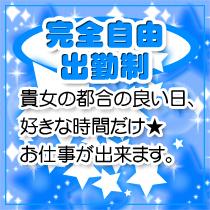サンキューグループ_画像03