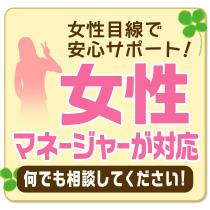 広島市・エッチな熟女の求人用画像_01