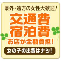広島市・エッチな熟女の求人用画像_02