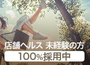 熊本ホットポイント_画像02
