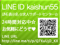 仙台市・仙台痴女性感フェチ倶楽部の求人用画像_03