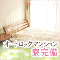品川/五反田/目黒・東京人妻セレブリティの求人用画像_02