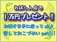 立川/八王子/福生・ミネラル 立川店の求人用画像_01