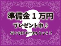 立川/八王子/福生・立川デリヘル アドミの求人用画像_01