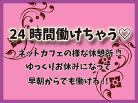 立川/八王子/福生・立川デリヘル アドミの求人用画像_03