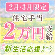 品川ミセスアロマ_画像02