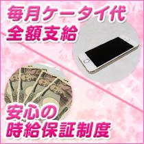 品川/五反田/目黒・華爛漫の求人用画像_03