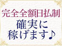 シークレットタッチ_画像03