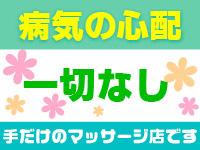ビタミン_画像03