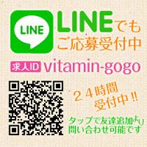 鶯谷/日暮里・ビタミンの求人用画像_02