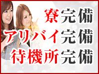 回春性感マッサージ倶楽部_画像01