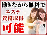 回春性感マッサージ倶楽部_画像03