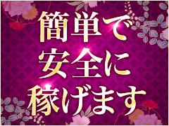 京都市・三つ乱 本館の求人用画像_02