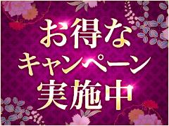 京都市・三つ乱 本館の求人用画像_03