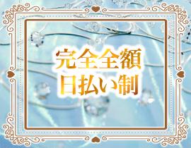 立川/八王子/福生・Lagoon(ラグーン)の求人用画像_01