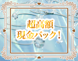 立川/八王子/福生・Lagoon(ラグーン)の求人用画像_02