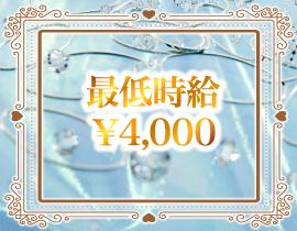 立川/八王子/福生・Lagoon(ラグーン)の求人用画像_03