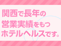 キタ(梅田/兎我野…)・ハートの求人用画像_01