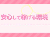 キタ(梅田/兎我野…)・ハートの求人用画像_03