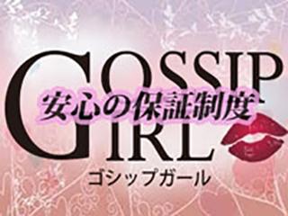 柏市/松戸市・Gossip girlの求人用画像_02