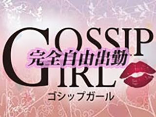 柏市/松戸市・Gossip girlの求人用画像_03