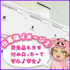 町田市・町田デブ専 肉だんごの求人用画像_02