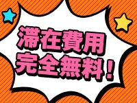 中洲・ハピネス福岡の求人用画像_03
