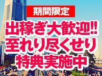 横浜市/関内/曙町・恋愛グループの求人用画像_03