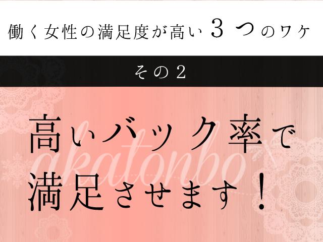 川崎市/堀之内/南町・赤とんぼの求人用画像_02