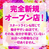 広島市・ピュアクリスタルの求人用画像_01