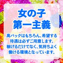 広島市・ピュアクリスタルの求人用画像_02