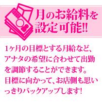 広島市・ロイヤル女子寮の求人用画像_01
