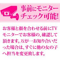 広島市・ロイヤル女子寮の求人用画像_02