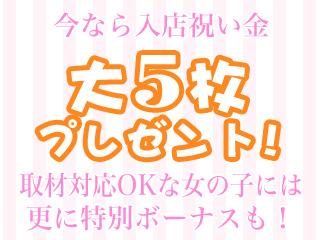 立川/八王子/福生・ももいろ乙女塾の求人用画像_01