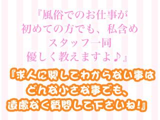 立川/八王子/福生・ももいろ乙女塾の求人用画像_03