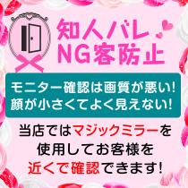 広島市・スキャンダルの求人用画像_01