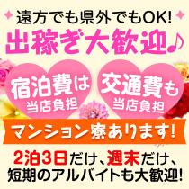 広島市・スキャンダルの求人用画像_03