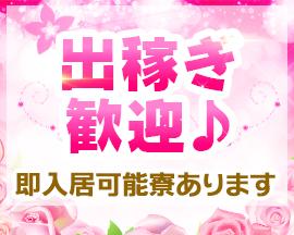 姫路市・ピンクマンゴー姫路店の求人用画像_02