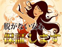 立川/八王子/福生・ミネラル 立川店の求人用画像_03